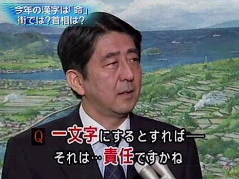 20091130181059.jpg