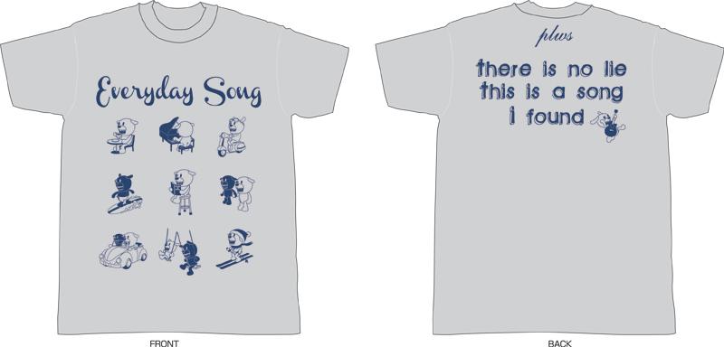 2011_everyday_song_Tshirt.jpg