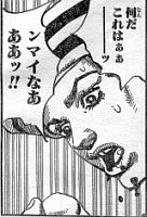 2012-06-17-gomamitsu-jojo3.jpg