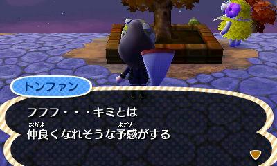 20121125213933.jpg