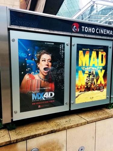 「マッドマックス 怒りのデスロード」とかいう世紀末母乳映画について