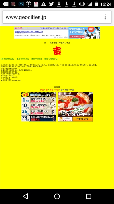 2016007_R.jpg
