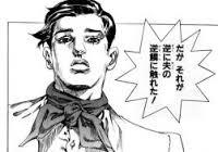 ダウンロード (8)