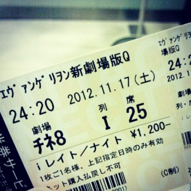 ヱヴァンゲリヲン新劇場版Qネタバレ感想!シンジ君にホウレンソウしろや!