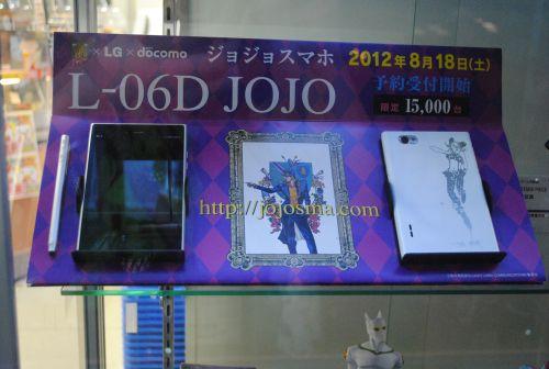 DSC_00081.jpg