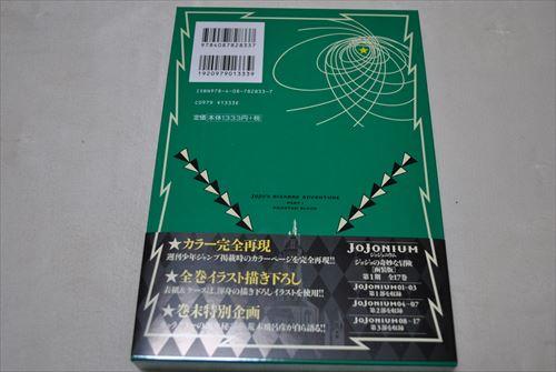 DSC_0595_R_20131204223207aba.jpg