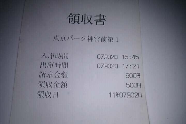 FxCam_1309624825814.jpg