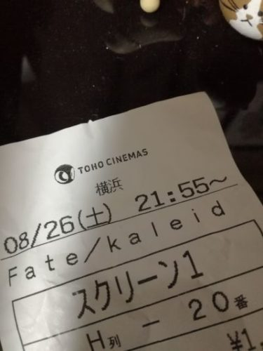 Fate/kaleid liner プリズマ イリヤ 雪下の誓い 感想