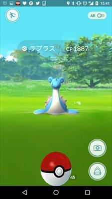 Screenshot_20161119-154105_R.jpg