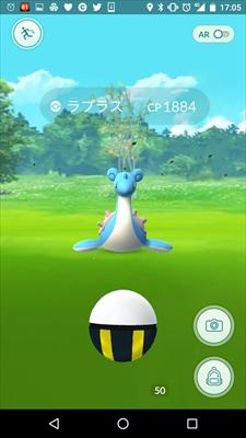 Screenshot_20161119-170517_R.jpg