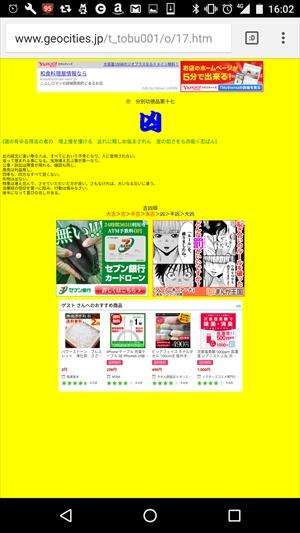 Screenshot_20170103-160229_R.jpg