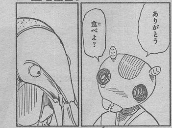 TABEYO.jpg