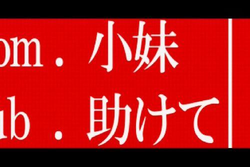 TASUKETE62b.jpg