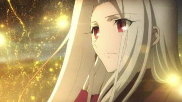 Fate/Zero 第15話 「黄金の輝き」 感想