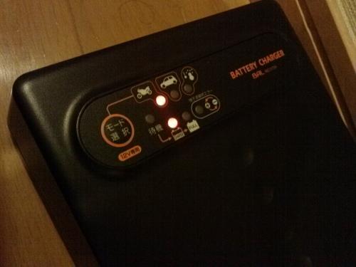 batteririrri.jpg