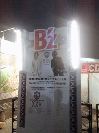 bi-zuzu002_R.jpg