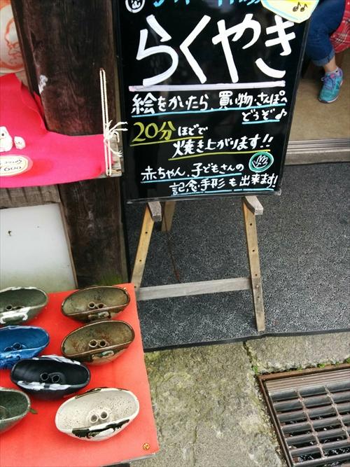 fatego003_R_20150923181858c2b.jpg