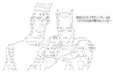 「東北復興」イラスト~荒木飛呂彦