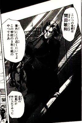 hazamada1.jpg