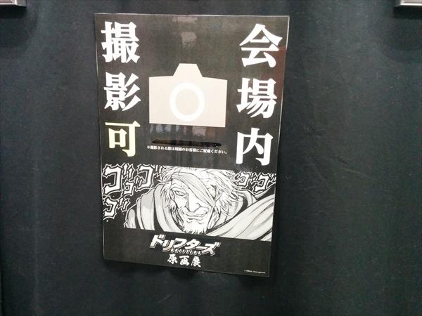 hirako-008.jpg