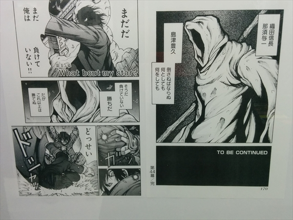 hirako-032.jpg