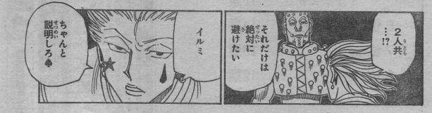 hisohiso.jpg