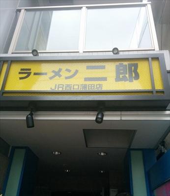 jirokama002.jpg