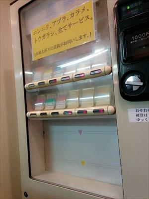jirokama006.jpg