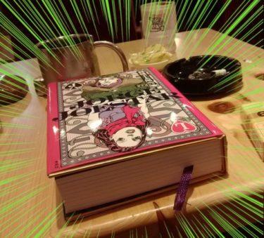 JORGE JOESTARとかいうジョジョの奇妙なカオス小説のネタバレ感想