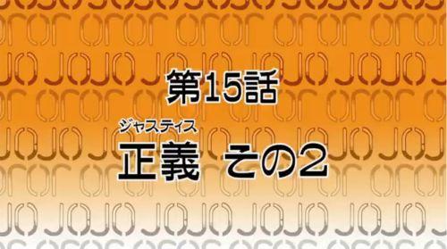 jojo14_zl.jpg