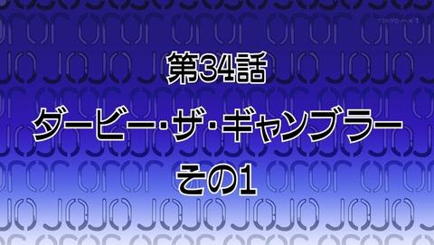 jojo33-zv.jpg