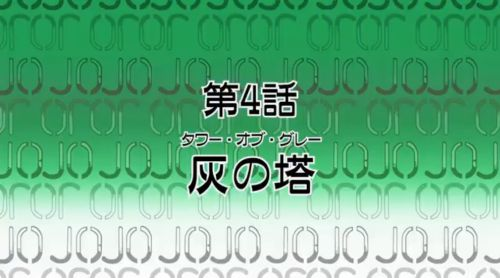 jojo33_zy.jpg