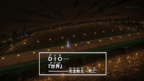 jojo48-zq.jpg