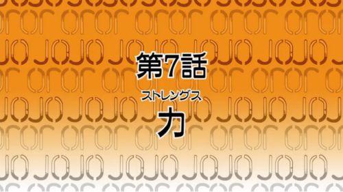 jojo6_zk.jpg