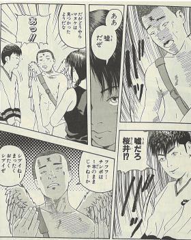 jojo_makuhari_014_20140503112402284.jpg