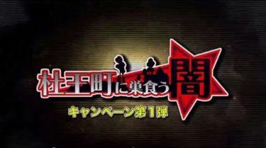 PS3「ジョジョの奇妙な冒険 オールスターバトル」第7弾PV 感想 とか