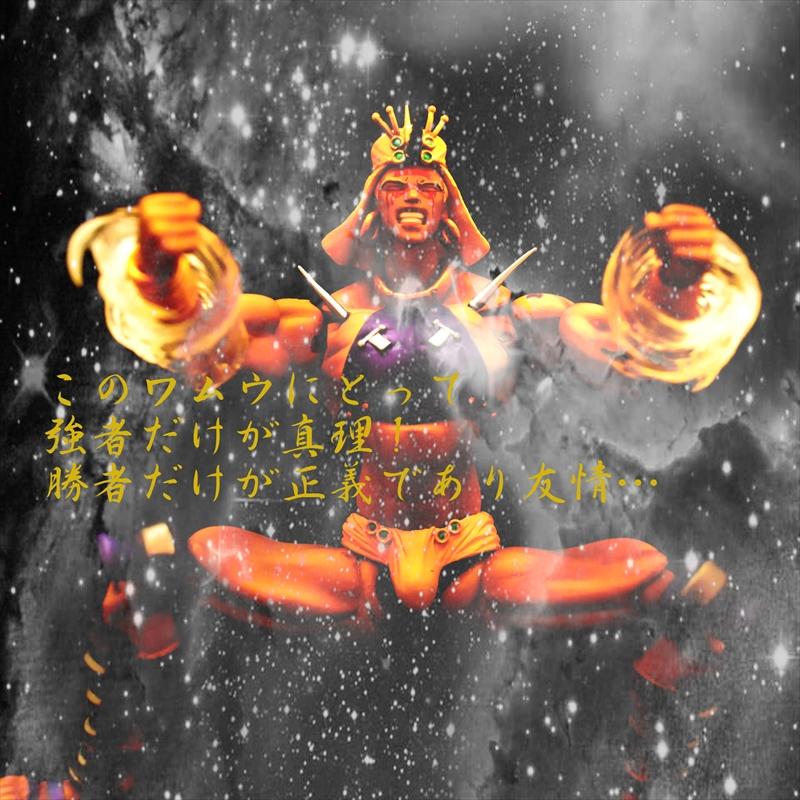 jojofigyuaaaa010_R.jpg