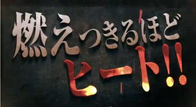 jojokakuge-10.jpg