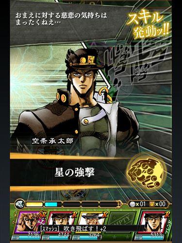 jojosuma008_R.jpg