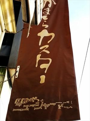 kamakura007_R_20150616214302222.jpg