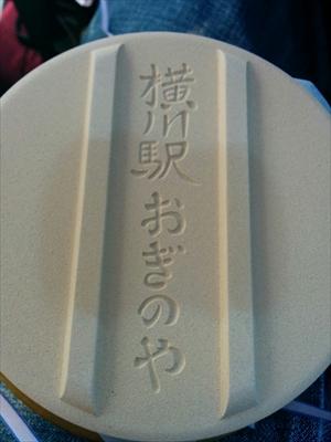 karui003_R.jpg