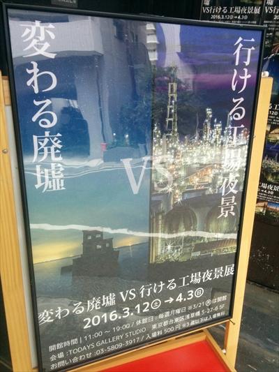 kouyakei001_R.jpg