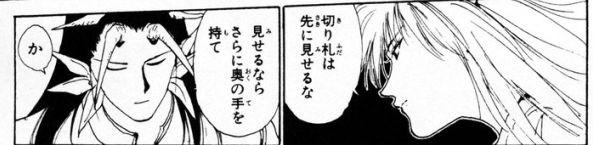kurayomi.jpg