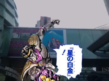 2012年10月6日!初日にジョジョ展「東京初開催」に行ったレポ