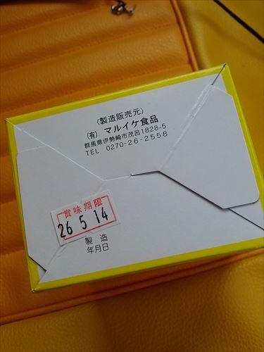 teken016_R.jpg