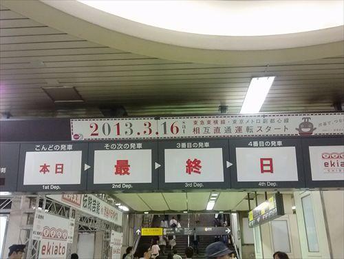 touyoko001_R.jpg