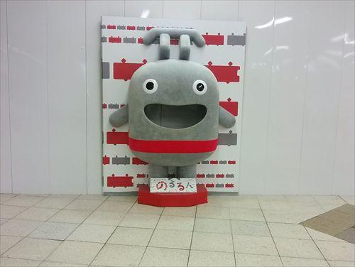 touyoko002_R.jpg