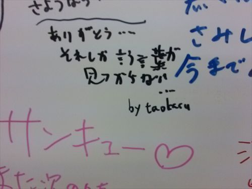 touyoko009_R.jpg