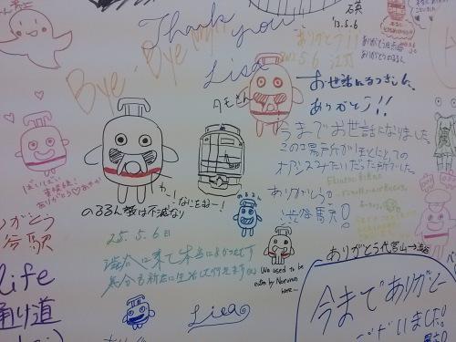 touyoko023_R.jpg