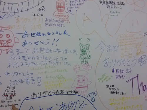 touyoko024_R.jpg
